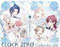 CLOCK ZERO カレンダー 卓上型 2017