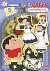 クレヨンしんちゃん TV版傑作選 第12期シリーズ 5 女子校の学園祭にいくゾ[BCBA-4756][DVD] 製品画像