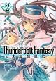 Thunderbolt Fantasy 東離劍遊紀 (2)