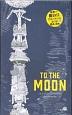 TO THE MOON-光かがやく月への冒険- 世界一長い!!空高く伸びる塗り絵 約4.5m