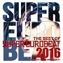 ザ・ベスト・オブ・スーパーユーロビート 2016 ノンストップ・メガミックス