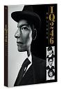 IQ246~華麗なる事件簿~ Blu-ray BOX