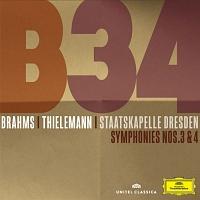 チェン・ダオミン『ブラームス:交響曲第3番・第4番』