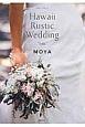 """GENIC TRAVEL Hawaii Rustic Wedding """"I do"""" (3)"""