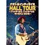 ナオト・インティライミ HALL TOUR 〜アットホールで、アットホームなキャラバン2016〜
