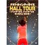 ナオト・インティライミ HALL TOUR ~アットホールで、アットホームなキャラバン2016~(通常盤)
