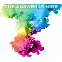 The Answer is Nine『9つの大罪』