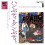107 SONG BOOK Vol.6 ハンぷティ・ダンぷティ。 マザー・グース編