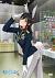 セイレン 第4巻 宮前透 下巻【DVD】[PCBE-55674][DVD] 製品画像