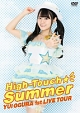 LIVE High-Touch☆Summer
