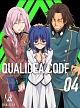 クオリディア・コード 4