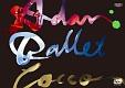 """Cocco Live Tour 2016 """"Adan Ballet"""" -2016.10.11-"""