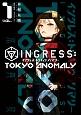 INGRESS:TOKYO ANOMALY (1)
