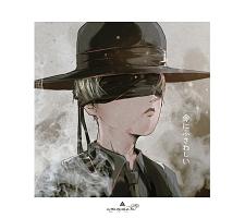 amazarashi(あまざらし)『命にふさわしい』