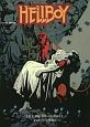 ヘルボーイ 地獄の花嫁