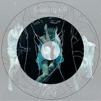 Sealing EP