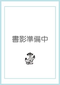 かっ飛ばせ!ひとこと英会話 広島東洋カープ