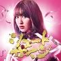 シュートサイン(A)(DVD付)