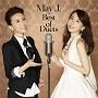 Best of Duets(通常盤)