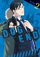 DOG END (2)