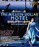 ミリオンダラー・ホテル HDマスター版 blu-ray&DVD BOX