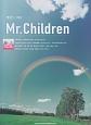 ギター・ソロ Mr.Children 模範演奏CD付