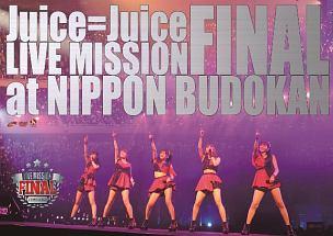 Juice=Juice LIVE MISSION FINAL at 日本武道館