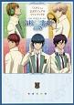 『スタミュ』公式ビジュアルファンブック 高校星歌劇-スタミュ-(2)
