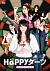 Happyダーツ[KIBF-4275][DVD]