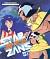 放送開始33周年記念企画 想い出のアニメライブラリー 第72集 OKAWARI-BOY スターザンS Blu-ray Vol.2[BFTD-0205][Blu-ray/ブルーレイ]