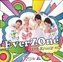 なまらぶ/only one(A)(DVD付)