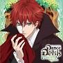 アクマに囁かれ魅了されるCD 「Dance with Devils -Charming Book-」 Vol.3