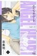 エンジェル・ハート 2ndシーズン (15)