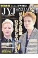 K-STAR DX JYJ SPECIAL ジェジュン除隊&ジュンス入隊SP