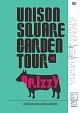 UNISON SQUARE GARDEN TOUR 2016 Dr.Izzy at Yokosuka Arts Theatre 2016.11.21
