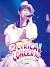 竹達彩奈LIVE2016-2017 Lyrical Concerto[PCBP-53500][DVD]