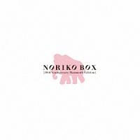 酒井法子『NORIKO BOX 30th Anniversary Mammoth Edition』