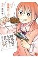 博多弁の女の子はかわいいと思いませんか? (2)
