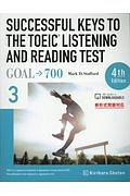 SUCCESSFUL KEYS TO THE TOEIC LISTENING AND READING GOAL