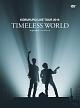 "KOBUKURO LIVE TOUR 2016 ""TIMELESS WORLD"" at さいたまスーパーアリーナ"