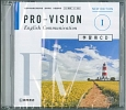 PRO-VISION English Communication1 学習用CD