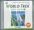 WORLD TREK English Communication1 学習用CD
