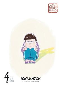 松セレクション「四男 一松」