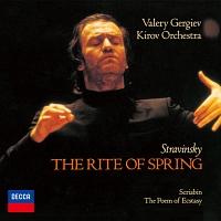 ゲルギエフ(ワレリー)『ストラヴィンスキー:バレエ≪春の祭典≫ スクリャービン:≪法悦の詩≫(交響曲第4番)』