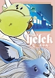 Helck (9)