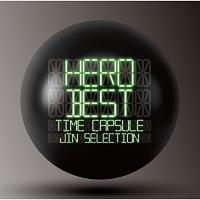 カメレオ『「BEST」 -タイムカプセル- JIN selection』