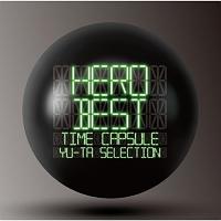 カメレオ『「BEST」 -タイムカプセル- YU-TA selection』