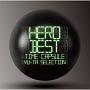 「BEST」 -タイムカプセル- YU-TA selection