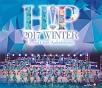 Hello! Project 2017 WINTER ~Crystal Clear・Kaleidoscope ~