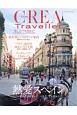 熱愛スペイン CREA Due Traveller